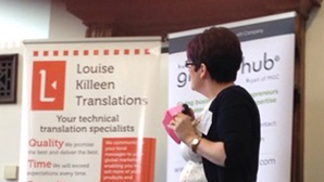 """Guest speaker at """"Helping your business to grow"""" event"""
