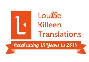 15h anniversary logo